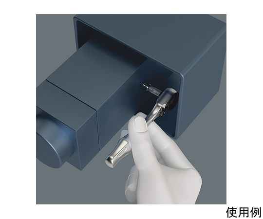ソケットセット(ラチェット・H付) [+PoziHexTorx] EA562WD
