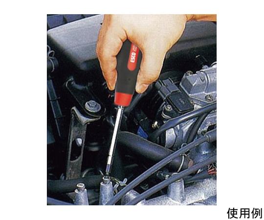 ドライバーハンドル(アクショングリップ) 110mm EA564KL