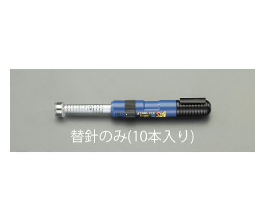 [取扱停止]替プッシュ針[EA566P-6用] (10本入) EA566P-16
