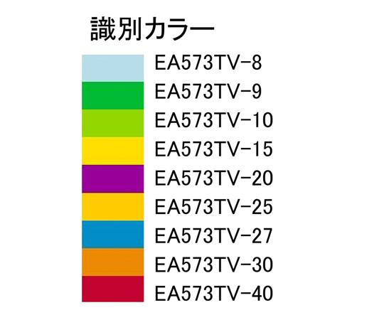 [Bore-Torx]キーレンチ(Ball) T8x76mm EA573TV-8
