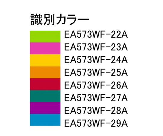 "[Ball-Hex-Plus]キーレンチ 1/8""x123mm EA573WF-23A"