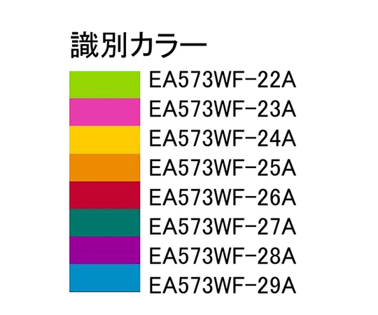 "[Ball-Hex-Plus]キーレンチ 3/8""x224mm EA573WF-29A"