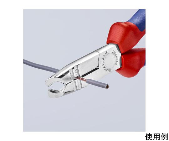 ワイヤーストリッパー 8.0-13.0mm2 EA580KC-10