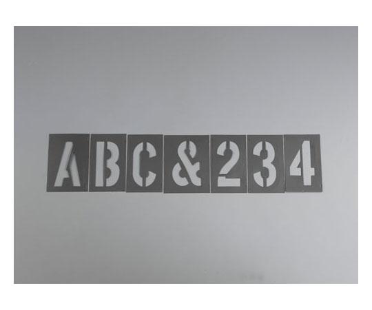 ステンシルプレート(プラスチック) (46枚組) EA591BXシリーズ