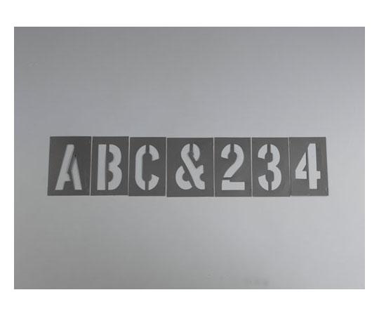 ステンシルプレート(プラスチック) 約76mm/46枚組 EA591BX-46