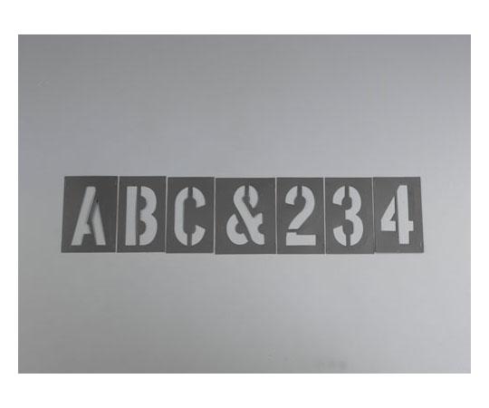 ステンシルプレート(プラスチック) 約152mm (46枚組) EA591BX-50