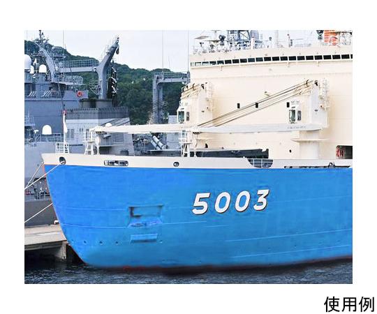 ステンシルプレート(プラスチック) 約152mm (12枚組) EA591BX-70