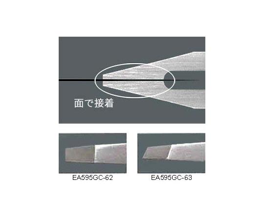 ピンセット(直・先斜型) 2.8x98mm EA595GC-63