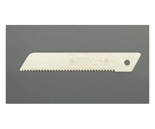 鋸刃(塩ビ・プラスチック) [EA599CG-1用] EA599CG-11
