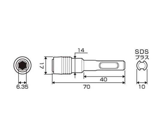 """ビットホルダー(SDS) 1/4""""Hex/70mm EA611AX-81"""