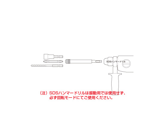 """ビットホルダー(SDS) 1/4""""Hex/150mm EA611AX-82"""