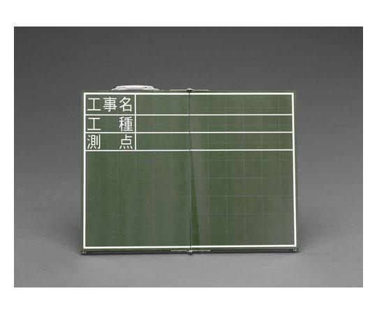工事用黒板(横型・折畳式) 467x600mm