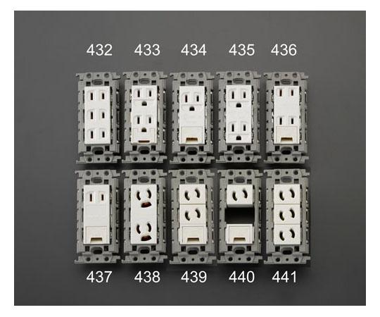 埋込コンセント(2口/接地付)[絶縁枠] 125V/15A EA940CD-435