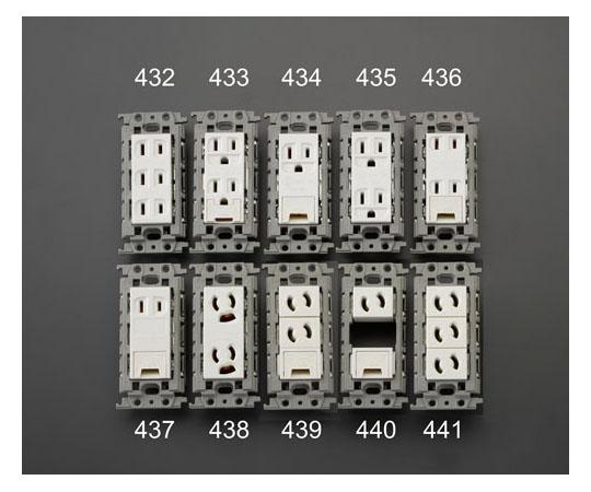 埋込コンセント(1口/アースターミナル)[絶縁枠] 125V/15A EA940CD-437