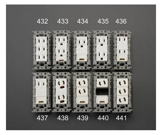 埋込コンセント(1口/抜止)[絶縁枠] 125V/15A EA940CD-440