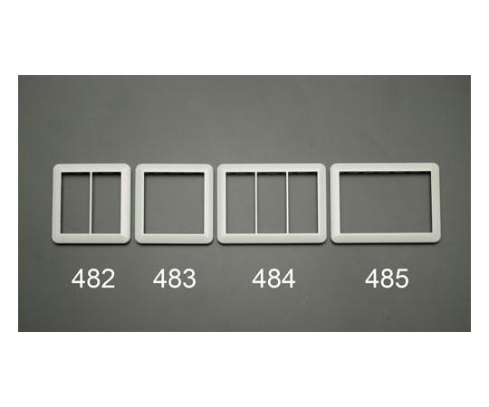 スイッチプレート [3連接穴用] EA940CD-485