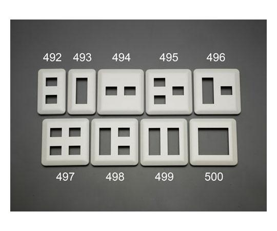 コンセントプレート[樹脂製] [2連用/1コ+1コ用] EA940CD-494