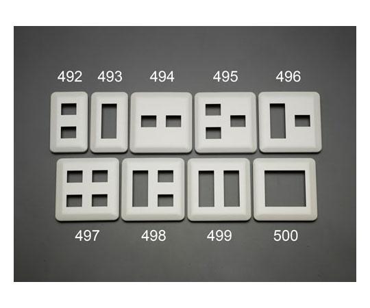 コンセントプレート[樹脂製] [2連用/2コ+2コ用] EA940CD-497