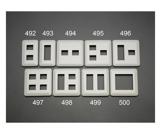コンセントプレート[樹脂製] [2連用/6コ用] EA940CD-499
