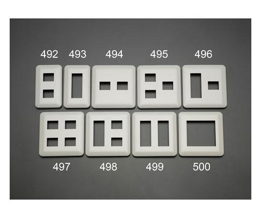 コンセントプレート[樹脂製] [2連用/2連接穴用] EA940CD-500