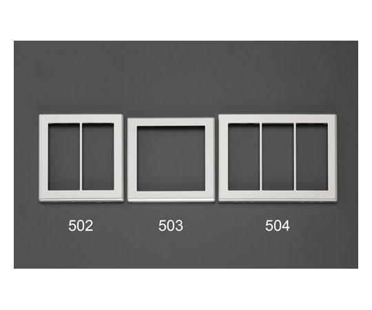 [2連用接穴]スイッチプレート(メタル製) EA940CD-503