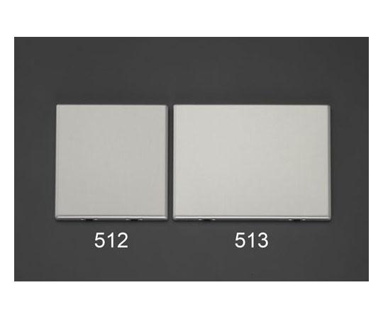 カバープレート(メタル製) [2連用] EA940CD-512