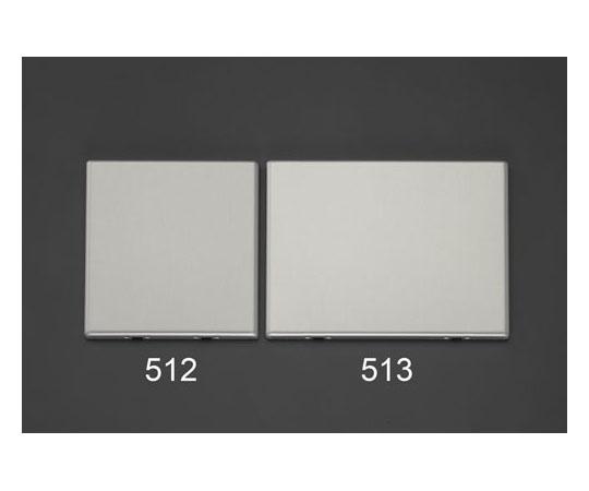 カバープレート(メタル製) [3連用] EA940CD-513