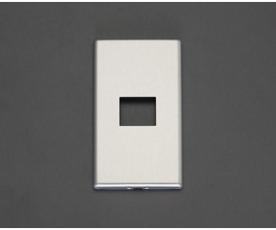 コンセントプレート[メタル製] [1連用/1コ用] EA940CD-521