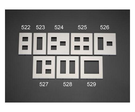 コンセントプレート[メタル製] [2連用/2連接穴用] EA940CD-529