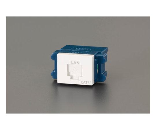 LAN用モジュラージャック(カテゴリー5E) EA940CE-170A