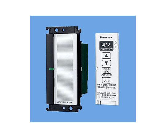 リモコンスイッチ(2線式/調光用) AC100V EA940CF-109A