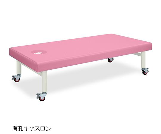 有孔キャスロン 幅75×長さ170×高さ45cm ピンク TB-205U