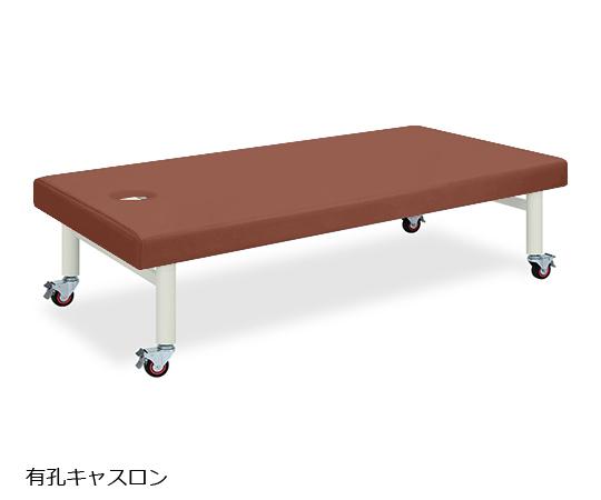 有孔キャスロン 幅75×長さ170×高さ55cm ライトブラウン TB-205U