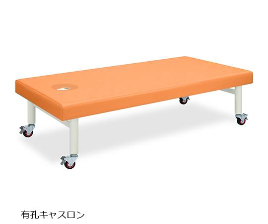 有孔キャスロン 幅80×長さ170×高さ65cm オレンジ TB-205U