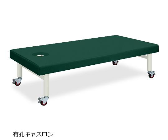 有孔キャスロン 幅80×長さ170×高さ65cm メディグリーン TB-205U