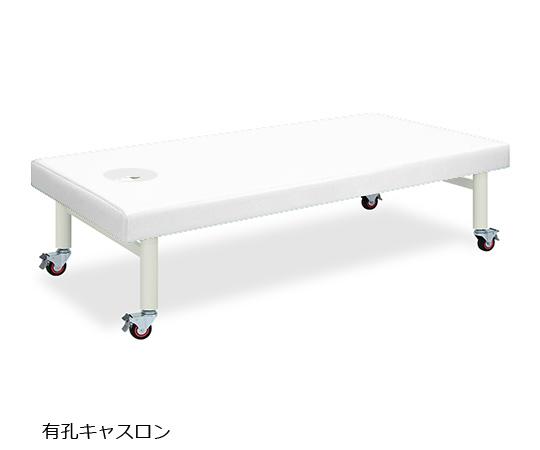 有孔キャスロン 幅80×長さ170×高さ70cm 白 TB-205U