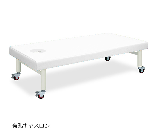有孔キャスロン 幅80×長さ180×高さ45cm 白 TB-205U