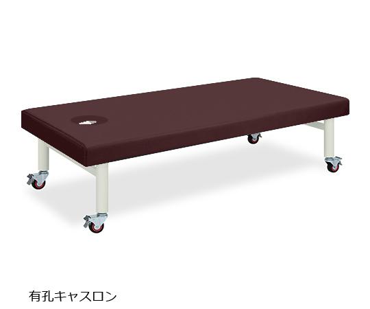 有孔キャスロン 幅80×長さ180×高さ45cm 茶 TB-205U
