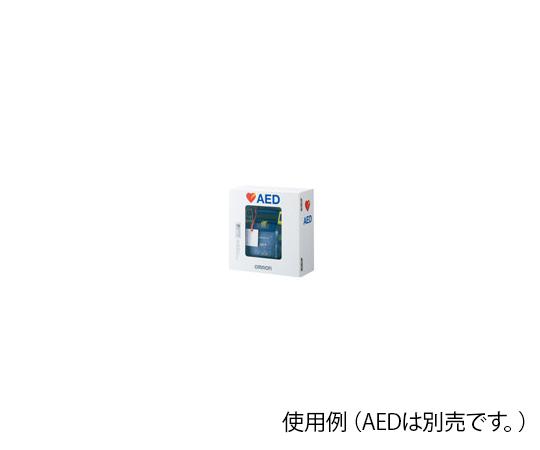 AED収納ケース