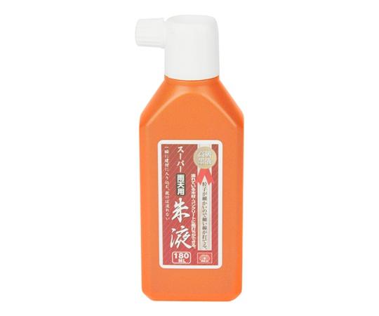 SK11 スーパー雨天用朱液