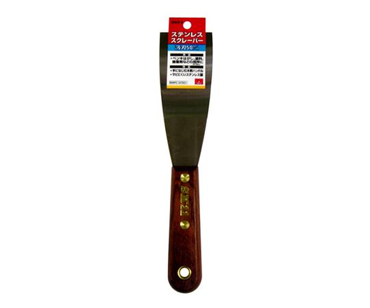 SK11 ステンスクレーパー薄刃 50