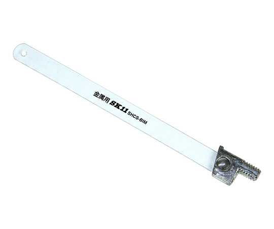 SK11 廃品を小さくする鋸用替刃