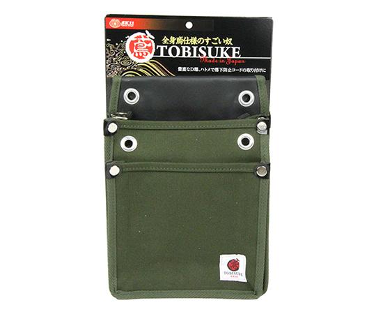SK11 帆布鳶用腰袋2段 国防