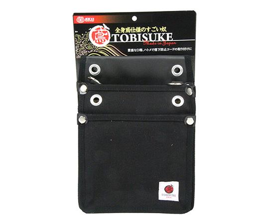 SK11 帆布鳶用腰袋2段 黒