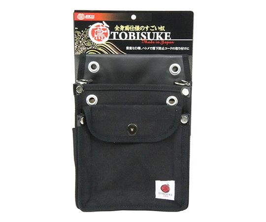 SK11 帆布鳶用腰袋2段 黒ふた付き