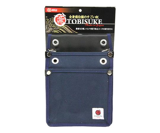 SK11 帆布鳶用腰袋2段 紺