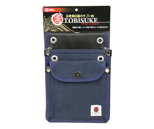 SK11 帆布鳶用腰袋2段 紺ふた付き