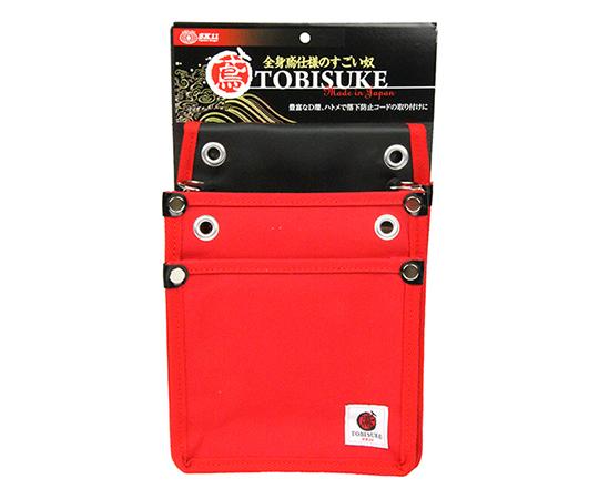 SK11 帆布鳶用腰袋2段 赤