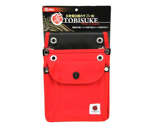 SK11 帆布鳶用腰袋2段 赤ふた付き