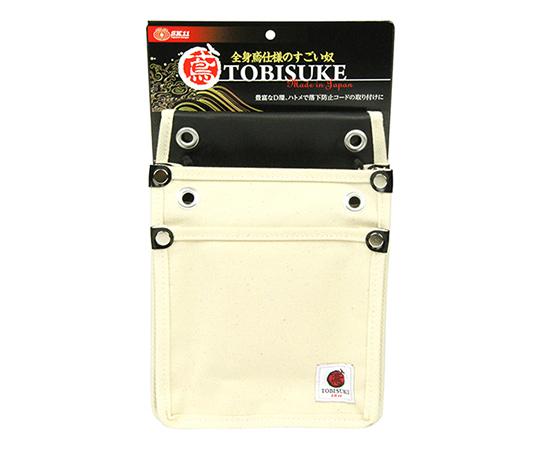 SK11 帆布鳶用腰袋2段 白